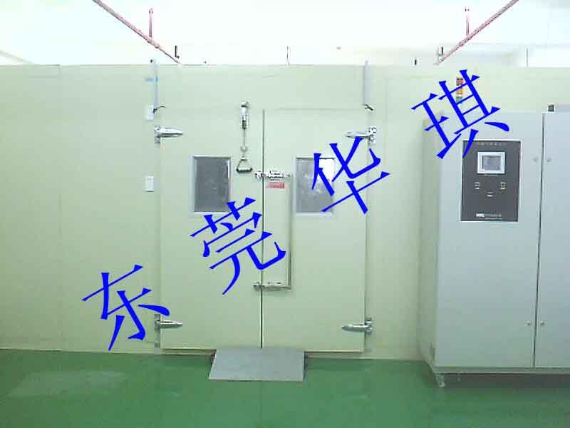 步入式试验室技术参数: 1.工作间尺寸: A×B×C(mm)(可根据客户要求设计解决方案2m³~300m³) 2.温度范围:-40~85 3.温度偏差:≤±2(设定温度与工作间实际温差的差值) 4.温度波动度:≤±0.5 5.湿度范围:30~95%HR 6.湿度误差:+2~-3%RH 7.电源电压:三相380V±10% 电源频率:50Hz±2% 步入式试验室结构配置: 1.试验室体