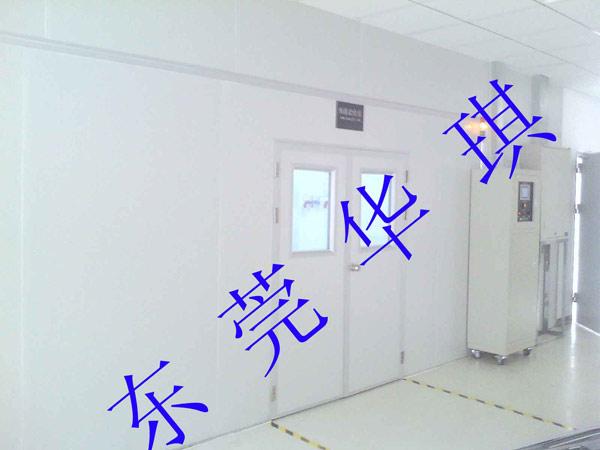 承接各种非标老化房的设计、制作、搬迁、维修