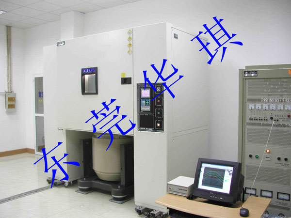 Three comprehensive test chamber